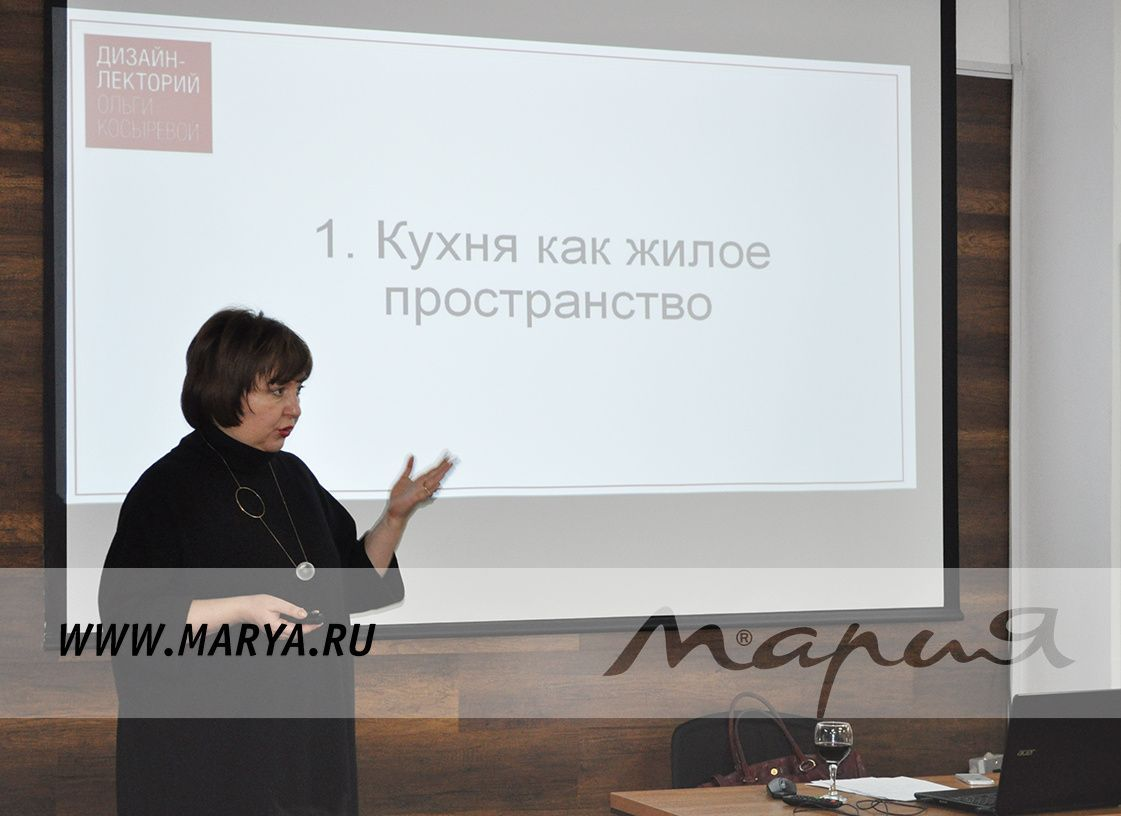 В Самаре прошел семинар для дизайнеров интерьера