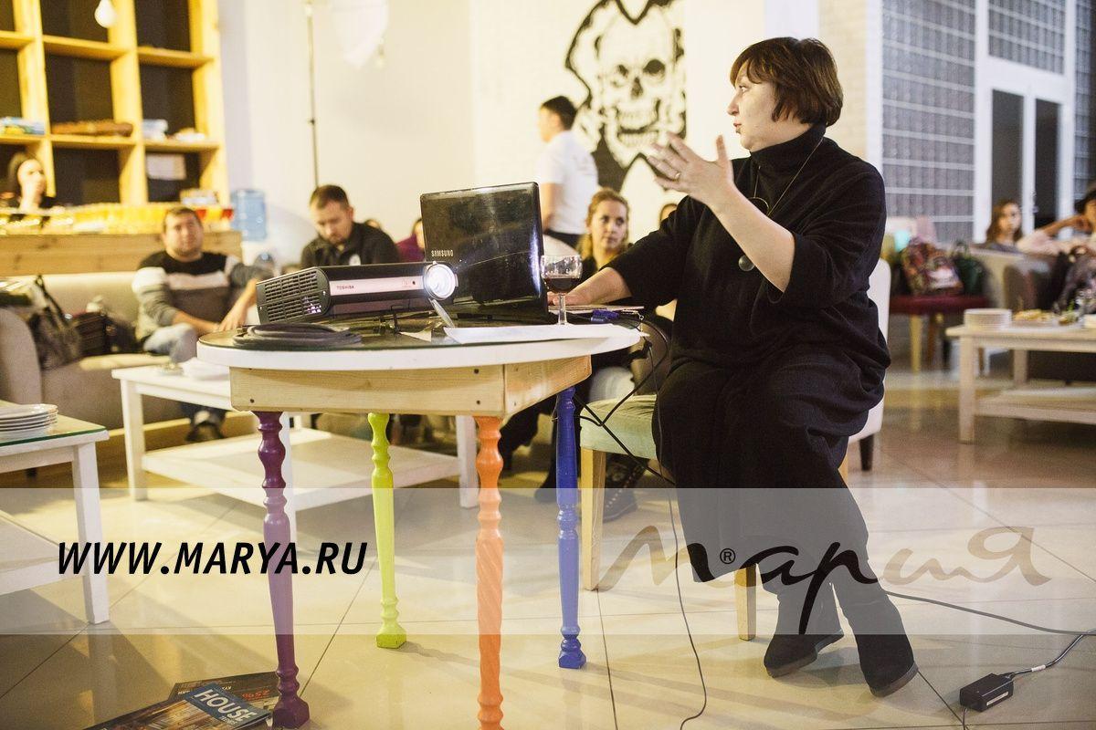 «Мария» провела вдохновляющий семинар для дизайнеров из Уфы