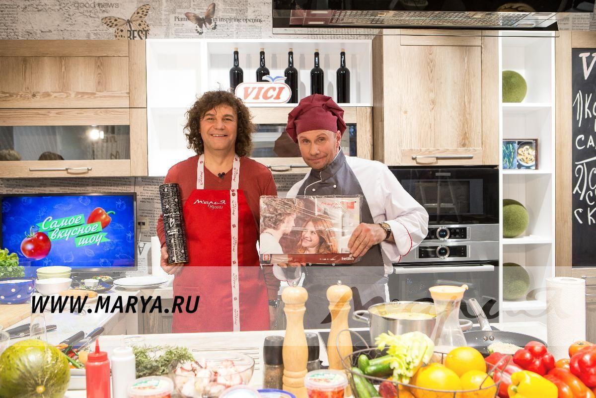 «Мария» участвует в «Самом вкусном ШОУ»!
