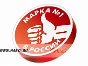 Кухни «Мария» - номер один в России!