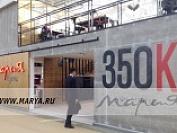 Ежегодная выставка «Мебель-2016» открыта!