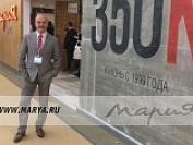 «Мария» поделилась опытом на XIII Форуме директоров «Мебель как Бизнес»