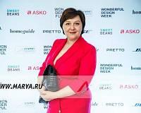 «Мария» приглашает дизайнеров из Нижнего Новгорода на семинар!