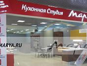 Открытия продолжаются: еще одна «Мария» в Барнауле!