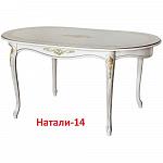"СТЕЛЛА Стол ""Натали""-14 1520(2020)х900"
