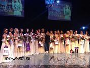 «Мария» выбрала «Мисс Вдохновение» на конкурсе красоты в Саратове
