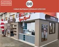 Мастерская кухонь «Едим Дома!» – в топ-25 самых выгодных франшиз России  по версии журнала Forbes!