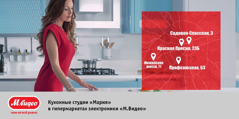 Москва, Красная Пресня, Профсоюзная