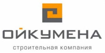 Скидка 10 000 рублей на кухню, ОЙКУМЕНА