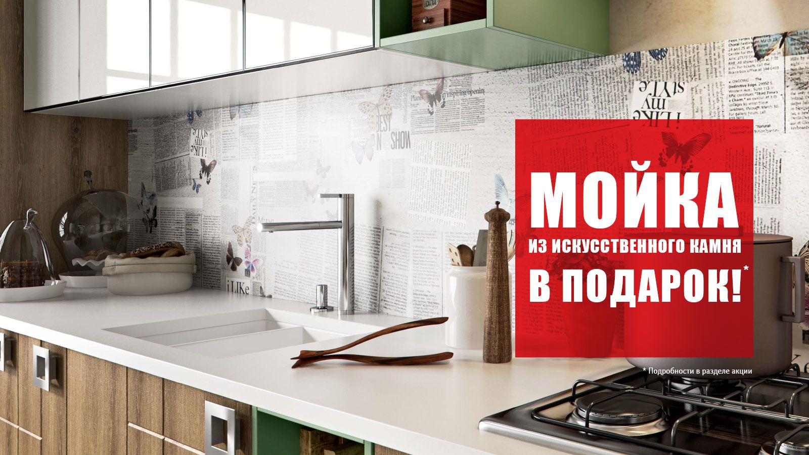 Столешница для кухонь таганрог заказ стола на кухню из искуственного камня Новослободская