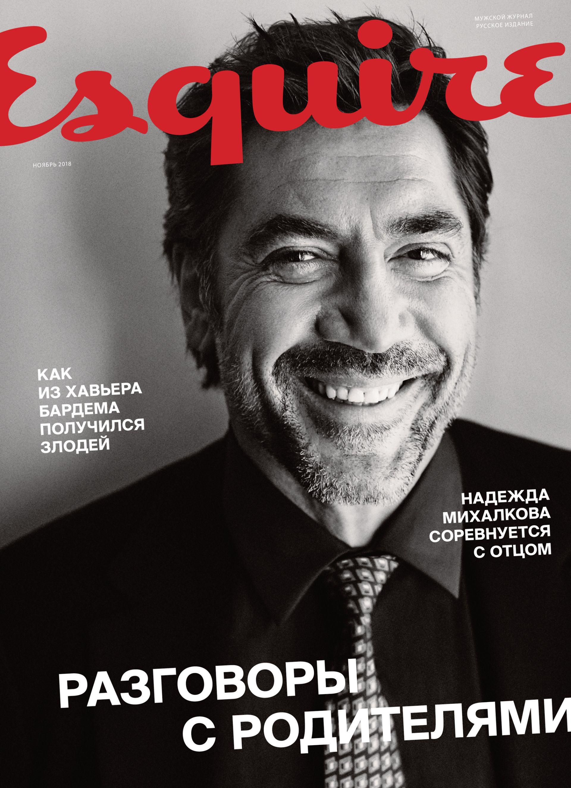 Брутальные кухни в журнале Esquire