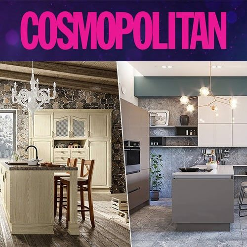 Cosmo-тест: ваша идеальная кухня – какая она?