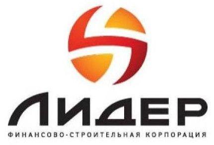 Скидка 10 000 рублей на кухню, «ФСК Лидер Северо-Запад»