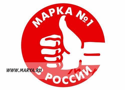 «Мария» в Кремлевском Дворце!