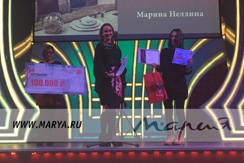 Кухни «Мария» и портал PinWin назвали победителей конкурса «Кухня — сердце дома»