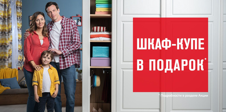 Шкаф-купе к новой кухне!