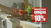 Кухни «Мария» для клиентов компании RDI