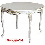 """СТЕЛЛА Стол """"Линда""""-14 d=1050(1410)"""