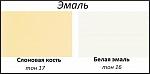 """СТЕЛЛА Комод """"Мечта""""-4   (с ящиками)  1000х520, h=890"""
