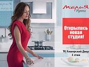 «Мария» появилась в столичном ТК «Каширский двор»!
