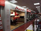 Мебельная фабрика «Мария» откроет 150 студий в «М.Видео»