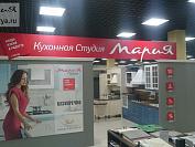 Новая «Мария» появилась в Ханты-Мансийске!