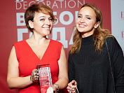 «Мария» и Карим Рашид  стали победителями международной премии  ELLE Decoration«Выбор года»